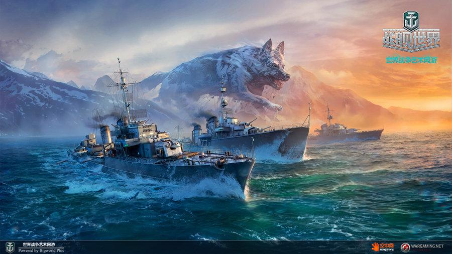 九州娱乐网 条顿骑士猎杀出击 《战舰世界》5.16版本公测