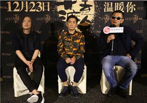 专访梁朝伟:《一代宗师》后想拍喜剧