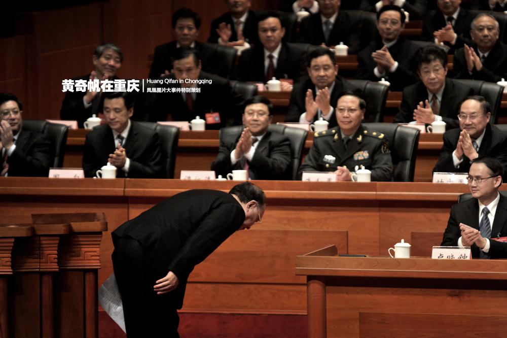 """政坛""""不倒翁""""黄奇帆在重庆的日子里(高清组图)"""