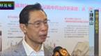 广东发现H7N9禽流感病毒变异株 对达菲耐药