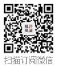 凤凰评论官方微信