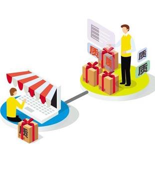 """国内消费升级,ODM模式爆红 出口企业转内销""""钱途""""光明?"""