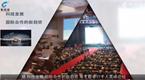 2017海南高新技术产业及创新创业博览会将于6月底举办