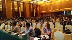 2017国际分析科学大会首次在中国举办 今日在海口开幕
