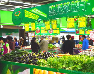 """安徽:各地""""菜篮子""""市长负责制 考核结果纳入政绩"""