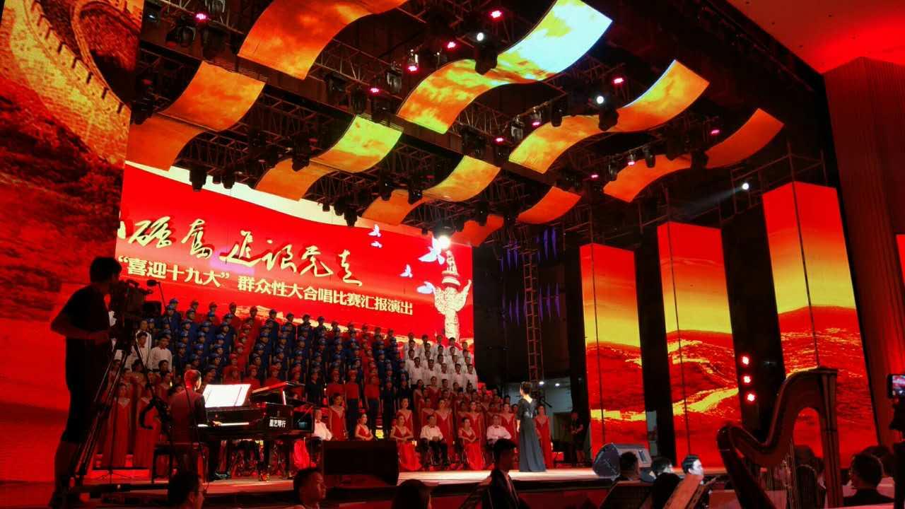 歌声献礼十九大 河南省直属机关合唱比赛汇报演出