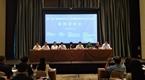 第二届中国国际饭店业大会11月海口举办