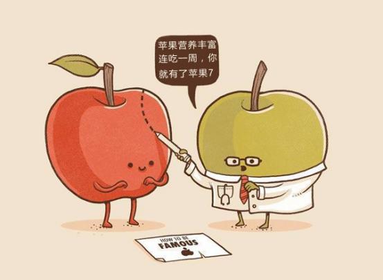 这样吃苹果,营养增加三成!但100%的人都吃错了