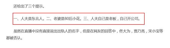 陈思诚去年也被曝出轨 还是在黄晓明婚礼上