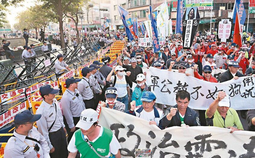Image result for 台湾人抗争