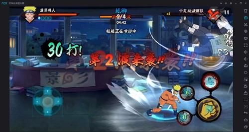 《火影忍者》手游安卓模拟器电脑版配置攻略