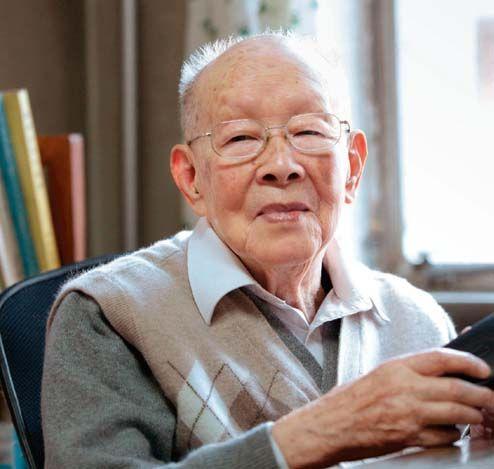 有光一生 一生有光:中国最高龄知识分子的百年历程