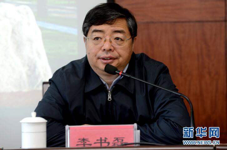 李书磊当选中纪委副书记 王仲田李建波中纪委委员被撤