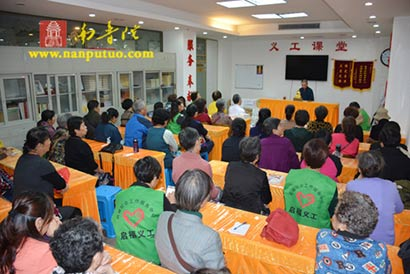 南普陀寺义工部为社区老年朋友开设素食文化讲座
