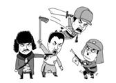 大鱼漫画:八年抗战怎么就变成了十四年?