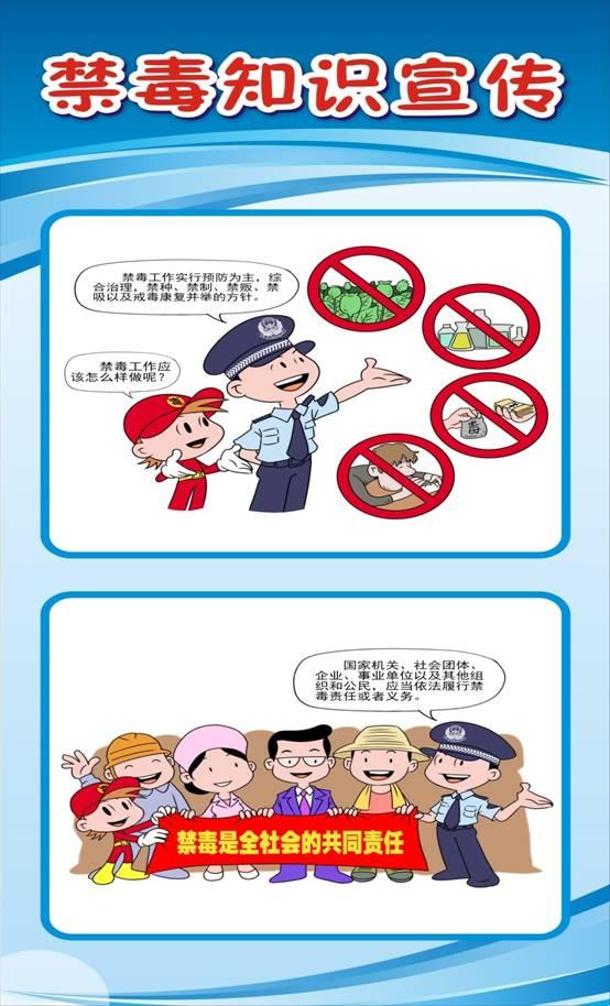 幼儿园预防手   幼儿园传染病预防   幼儿园预防安