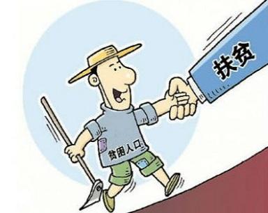 去年前11月渝新增扶贫贷款18.8亿元 惠及8.6万人
