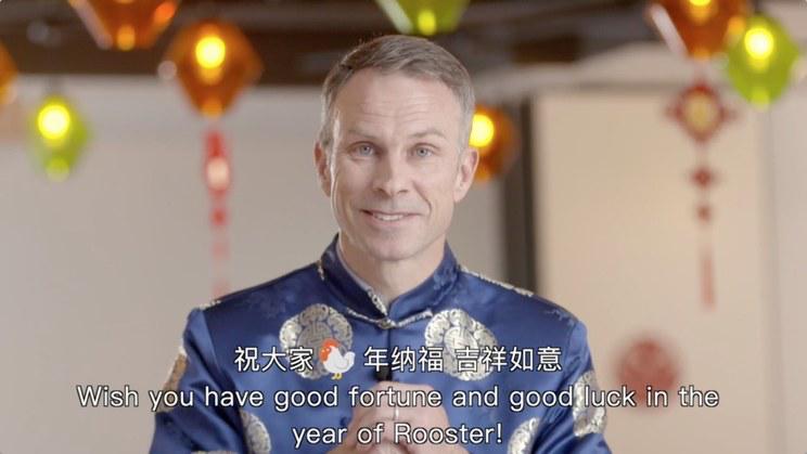 Facebook、谷歌拜年秀汉语:大佬飚中文各有门道