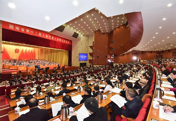 湖南省第十届人民代表大会第七次会议开幕