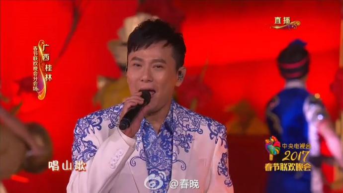 老中青三代同台 张信哲邓紫棋与第一代刘三姐合唱啦!