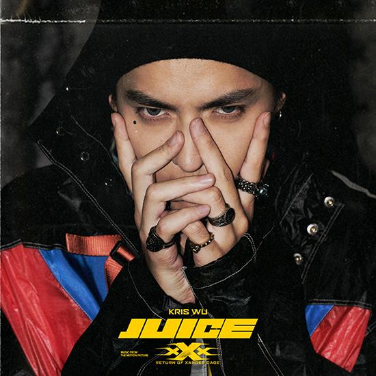 吴亦凡用歌声表达态度 《Juice》宣誓年轻人腔调