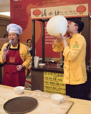 """新春期间台湾佛陀纪念馆山西面食表演 民众大呼""""赞"""""""