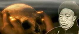 李莲英的坟墓被打开后 考古队员都吓了一跳
