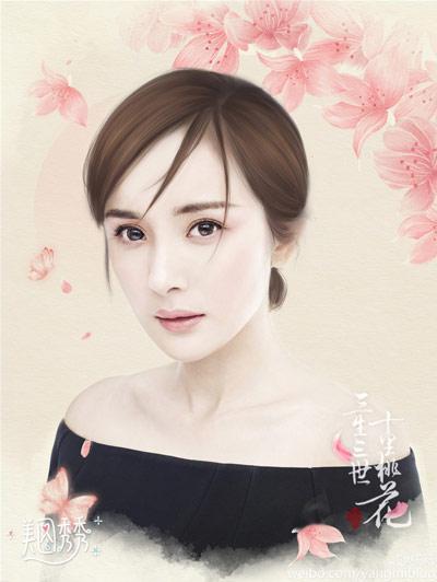 杨幂时尚芭莎6月素材桃花