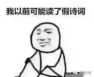 《中国诗词大会》才是才子的正确打开方式
