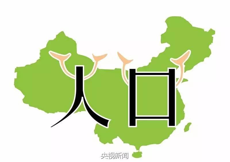中国现在军衔等级_现在中国的人口数量