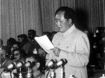 63年因何事毛泽东令:把高干子弟的家长是谁写清楚
