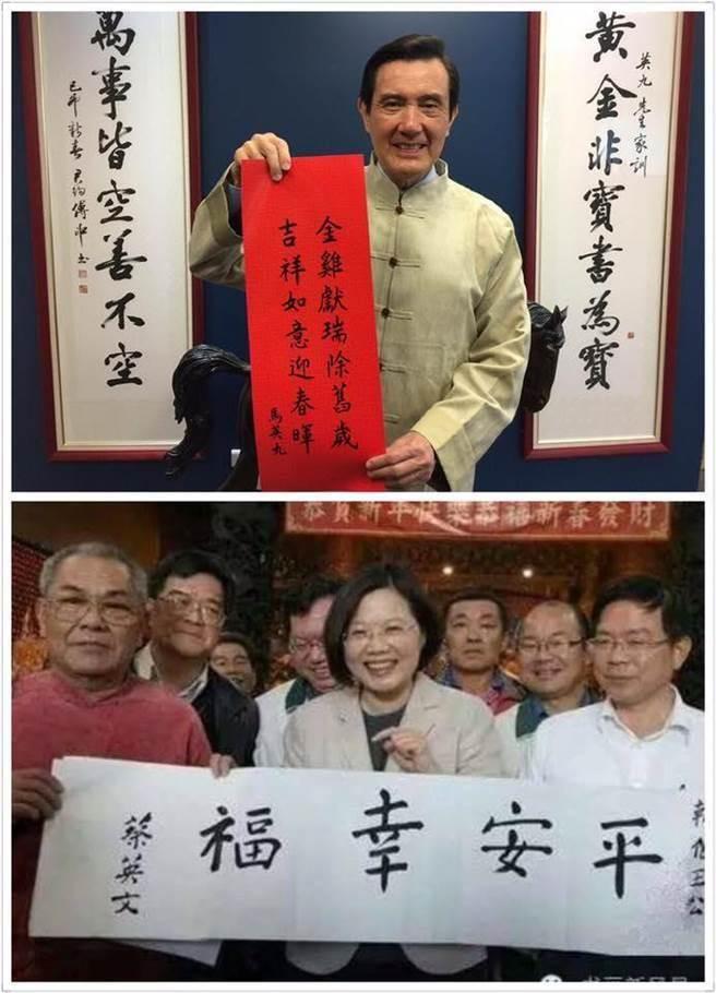 """确定了!蔡英文将接任""""中华文化总会""""会长(图)"""