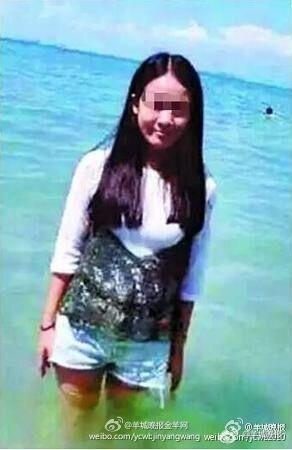 流花北京湖女大学生开庭案被害被告还曾强奸三中高中十广州图片