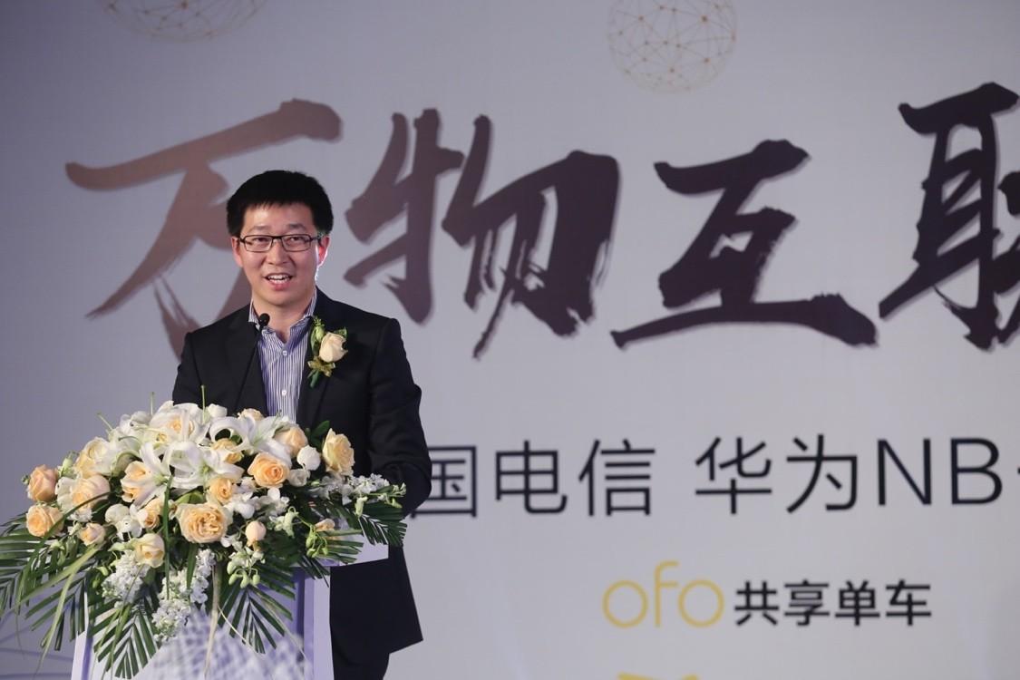 ofo与电信、华为合作 研发共享单车智能锁新