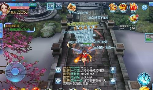 3DMMO变身手游《九州天空城》2月28首发