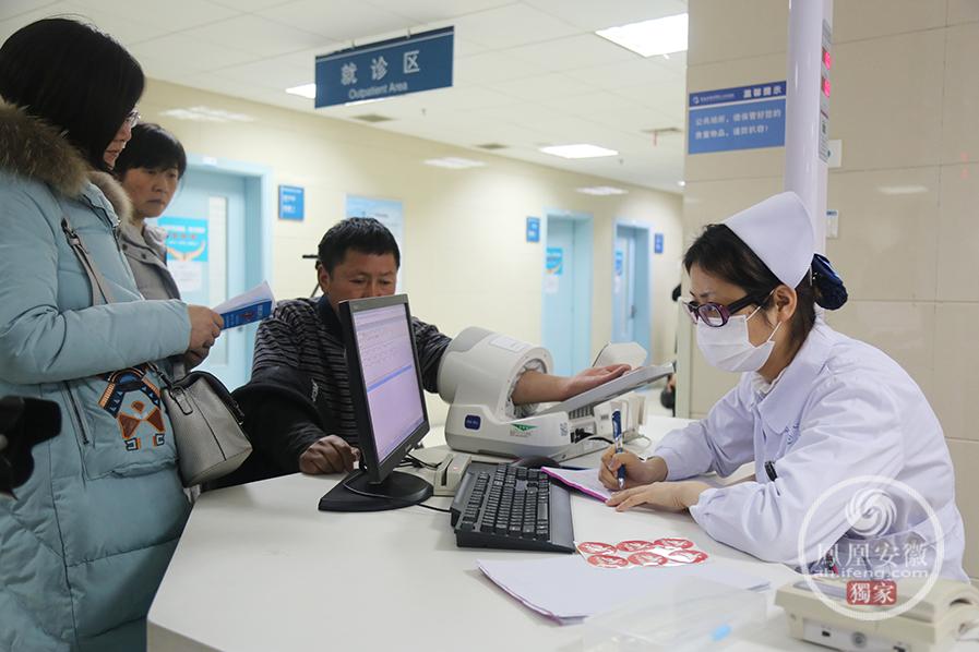 安徽首家JCI国际认证医院揭牌 门诊看病实现