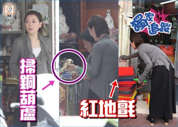 39岁田蕊妮求子心切 买红地毯摆阵冲喜(图)