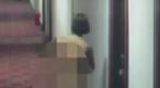 监控:广西情侣相约开房吸毒 致幻后双双裸奔