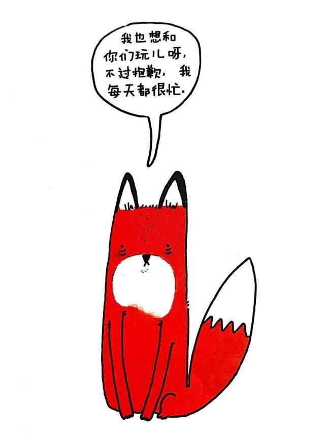 折狐狸步骤图解教程