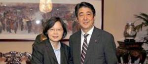 凤凰焦点:日本迫切希望台海出事?