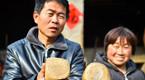 """安徽养马农民得三块""""马宝"""""""
