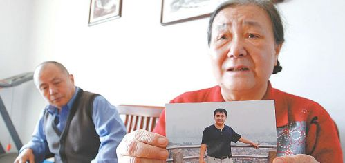 MH370失联3周年老两口盼儿回家:我相信儿子还活着