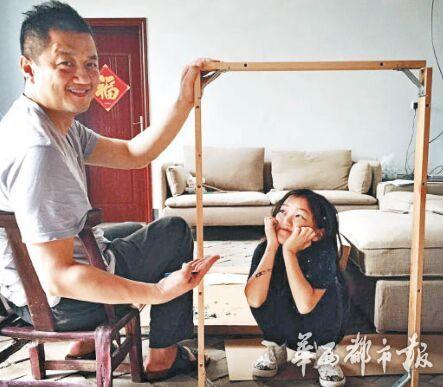 《朗读者》李亚鹏给女儿的信曝光 父爱大如天