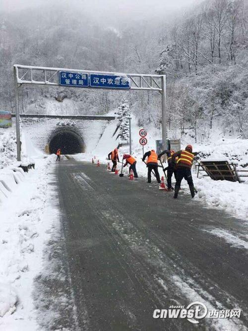 汉中多条山区国道积雪 公路职工清理疏导交通