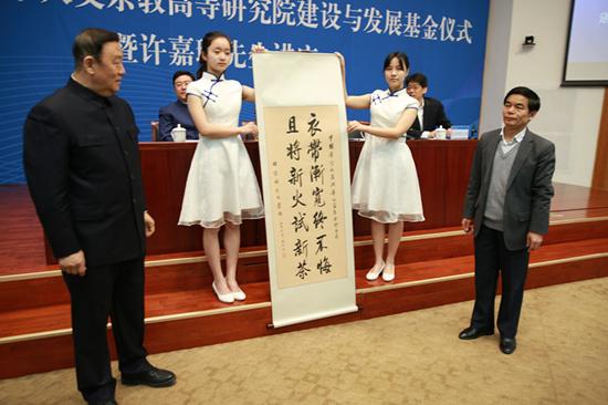 许嘉璐:中华民族应清除掉自身潴留的西方有害激素