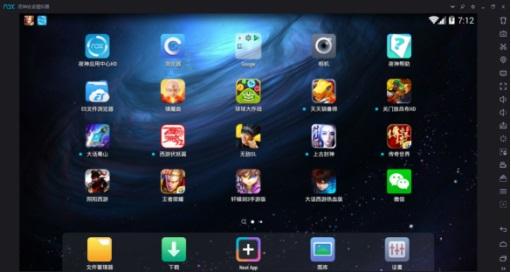 成吉思汗手游电脑版安卓模拟器下载及配置攻略