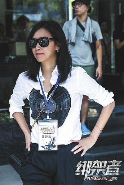 徐静蕾谈《绑架者》:这部电影才是我,简单粗暴
