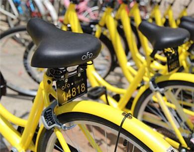 人民日报:怎样将共享单车骑得更远
