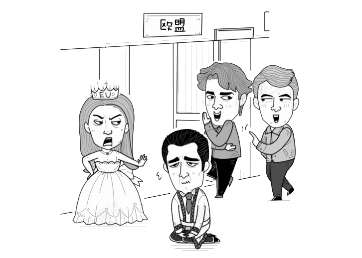 漫画:土欧关系危机!50多年备胎是这样因爱生恨的