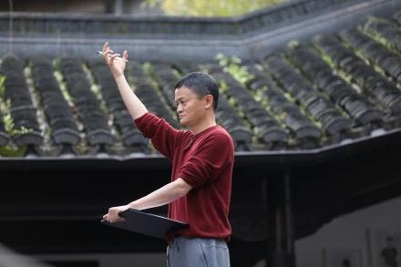 马云湖畔大学开学典礼演讲:微信起来时我每天挠头